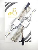 Автолампы LED E8, H7, Cree XHP50, 7600Lm, 36W, косичка