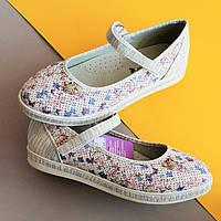 Белые туфли для девочки школьная детская обувь тм Тom.m р.33,35,37