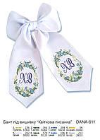 """Пасхальные банты для вышивки бисером """"Цветочная писанка"""""""