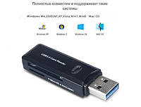 Картридер  Kingma (Card Reader) USB 3.0 and TF/SD Card Reader , фото 1