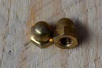 Гайки колпачковые из латуни ГОСТ 11860-85, DIN 1587