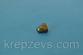 Гайка колпачковая М5 из латуни ГОСТ 11860-85, DIN 1587