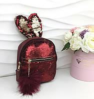Рюкзак с ушками, пайетками двухсторонними и меховым помпоном., фото 1