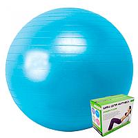 Мяч для фитнеса Profit M0275 55 см Голубой  (int_M0275-4)