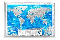 Scratch map: Discovery Map World настенная скретч - карта в подарочном тубусе  на английском языке, фото 1