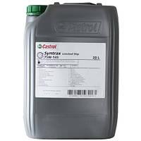 Трансмиссионное масло Castrol Syntrax Limited Slip 75W-140 (20л.)