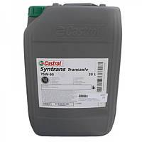 Трансмиссионное масло Castrol Syntrans Transaxle 75W-90 (20л.)