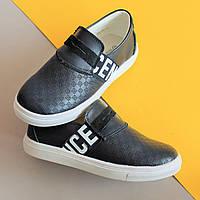 Подростковые слипоны на мальчика, детские школьные туфли тм Том.м р. 35,36