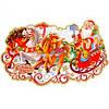Плакат Дед Мороз на санях 8302–1