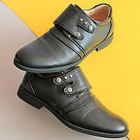 Туфли подростковые на мальчика, детская школьная обувь тм Том.м р.34,36,37,38
