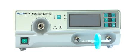 СО2 інсуфлятор Lapomed™