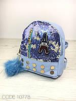 Рюкзак с пайетками двухсторонними и меховым помпоном., фото 1