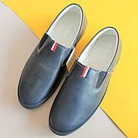 fe7de023a Туфли подростковые на мальчика, детская школьная обувь, мокасины тм Том.м р.