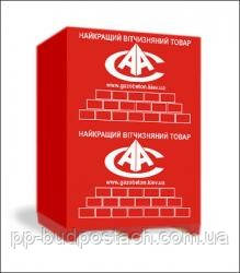 Продукция Завода Строительных Материалов №1 Новая Каховка ААС 1