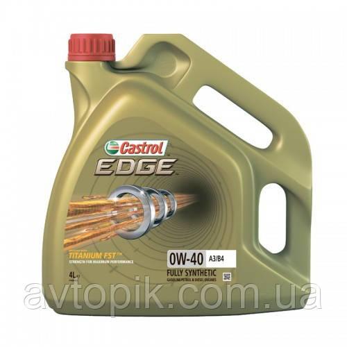 Моторное масло Castrol EDGE Titanium A3/B4 0W-40 (4л.)