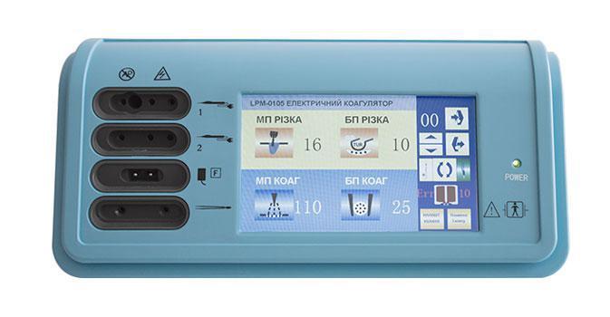 Електричний коагулятор Lapomed™