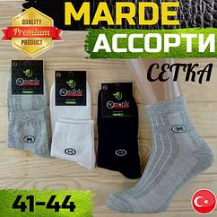 Мужские носки сетка сбоку MARDE Турция бамбук 41-44р ассорти НМЛ-06519