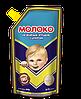 Молоко цельное сгущенное 8,5% 440г Первомайский МКК