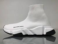 Кроссовки Balenciaga Speed Trainer White (реплика)