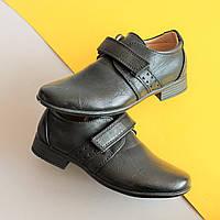 Черные классические туфли мальчику Tom.m размер 27,28,29