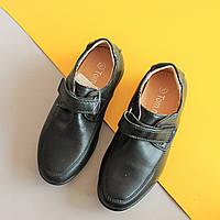 Дитячі туфлі на хлопчика, дитяча шкільна взуття тм Тому.му р. 25,26