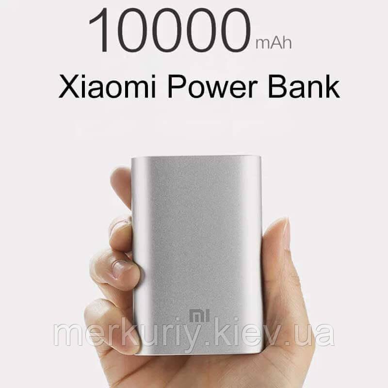 Power Bank Xiaomi 10000 Повер Банк