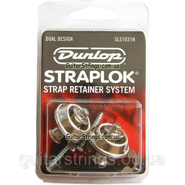 Стреплок Dunlop SLS1031N Straplock Dual Design Nickel