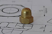 Гайка колпачковая М16 из латуни ГОСТ 11860-85, DIN 1587