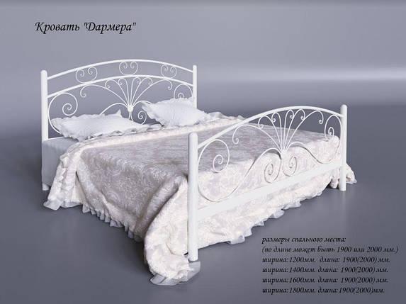 Кровать полуторная Дармера, фото 2