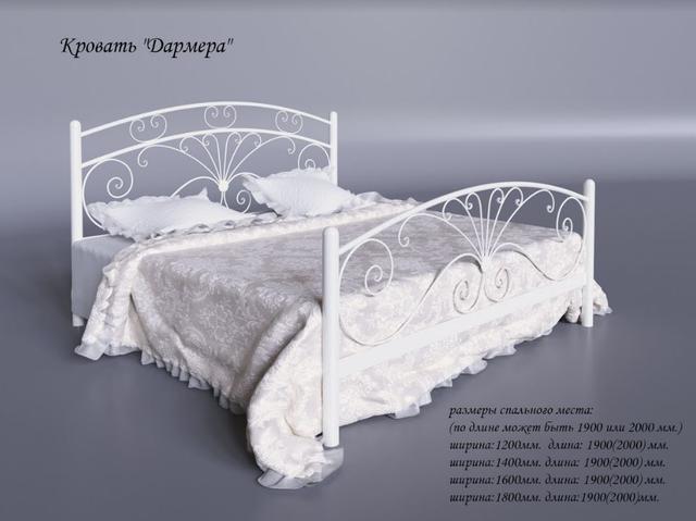Кровать полуторная Дармера (размеры)