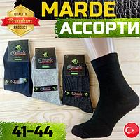 Мужские носки ароматизированные MARDE Турция  бамбук 41-44р (деми)  средние спокойное ассорти НМД-05806