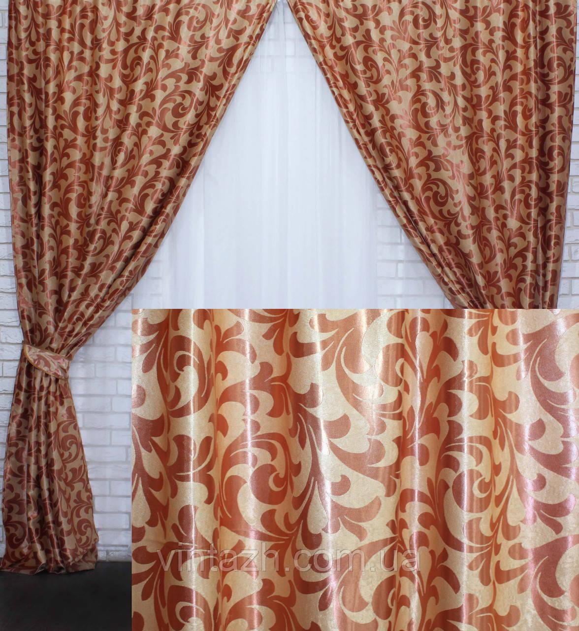 Красивый комплект  готовых плотных штор купить в Украине