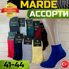Мужские носки ароматизированные MARDE Турция  бамбук 41-44р (деми) короткое ассорти НМД-056725