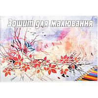 Альбом для рисования А4 на скобе 12 л.,Коленкор