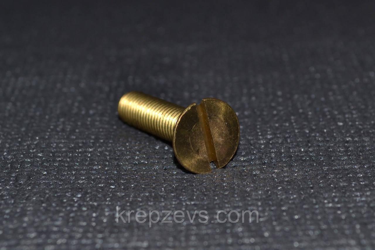 DIN 7985 М10 из латуни.