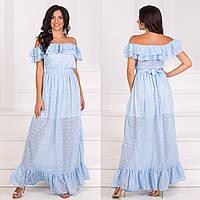 3f43891f906 Голубое летнее длинное платье с воланами размер S
