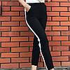 Деловые брюки с лампасами, цвета в наличии
