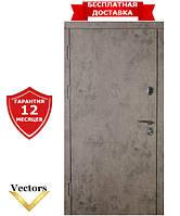 """Двери входные с Зеркалом """"Алиса Базальт лофт"""" (правые, левые) Very Dveri 850*2030 мм, Шерлок"""