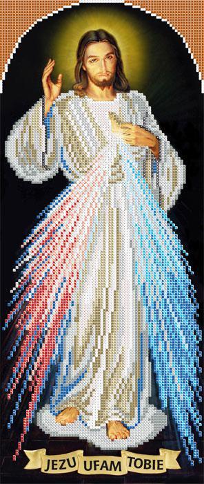 А-513. Схема для вишивки бісером Ісусе, уповаю на Тебе.