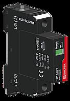 Ограничитель перенапряжения УЗИП SALTEK FLP-12,5 V/1, фото 1