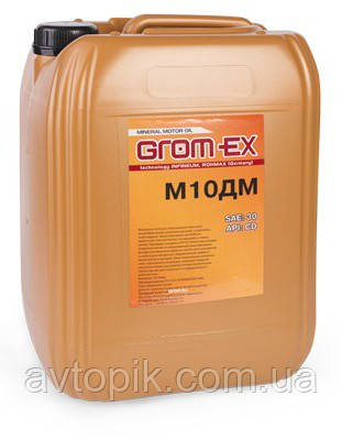 Моторное масло VipOil М-10Г2К SAE 30 (200л.)