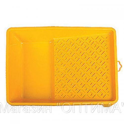 Ванночка малярная, пластиковая 37 х 34 см, HARDY
