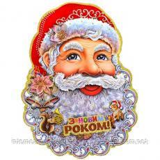 Плакат лицо Деда Мороза укр. 5308–1