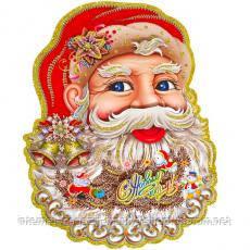 Плакат лицо Деда Мороза 221–2