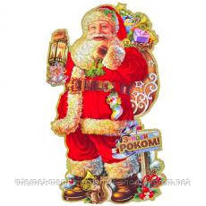 Плакат Дед Мороз укр. 7306–1