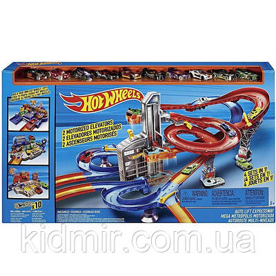 Детский авто трек Хот Вилс Автоматический скоростной лифт 4 в 1 + 10 машинок, Auto Lift Expressway Hot Wheels