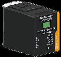 Сменный модуль для УЗИП SALTEK FLP-PV500Y V/0, фото 1