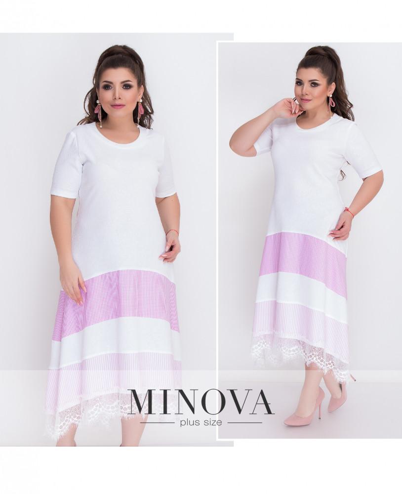 Платье женское рельефный трикотаж вставки из паплина  большой размер 56-64 цвет пудра