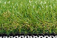 Искусственная трава Malmo Comfort-Backing