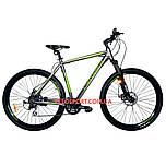 Горный велосипед Crosser Banner 29 дюймов серый
